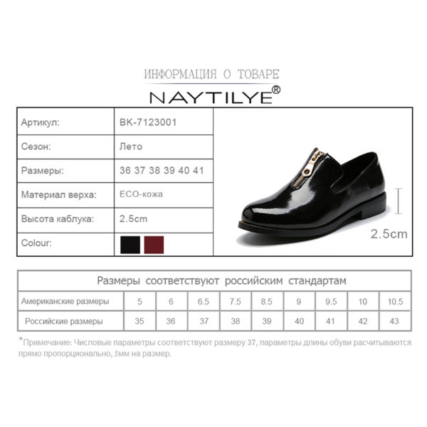 3f25acc3ac5a Flats 2017 Casual Round Toe Spring Autumn woman shoes PU patent leather  Black Bordo 36-41 Free shipping NAYTILYE