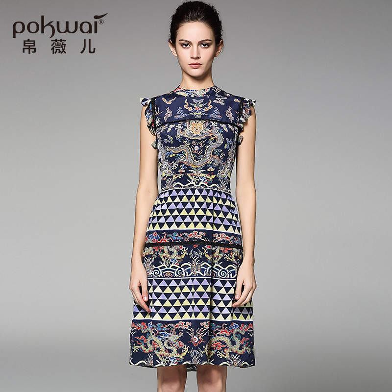 POKWAI Vintage Summer Silk Dress ...